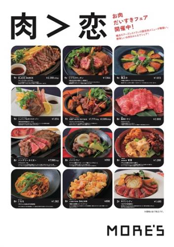 福島和可菜の画像 p1_26
